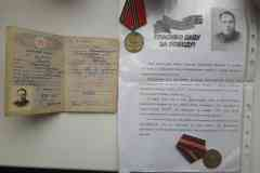 Пономарева Полина