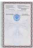 Приложение №1 к лицензии на осуществление образовательной д_2