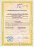 Приложение №1 к свидетельству о государственной аккредитации_1
