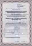Приложение №1 к лицензии на осуществление образовательной д_1