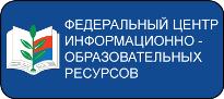 federalniy_centr